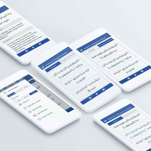 almanzil app